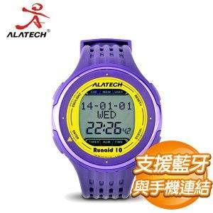 ALATECH Runaid 10 藍牙跑步運動錶《紫色》