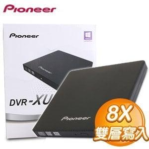 Pioneer 先鋒 DVR-XU01T 8X 外接 DVD 燒錄機《黑》