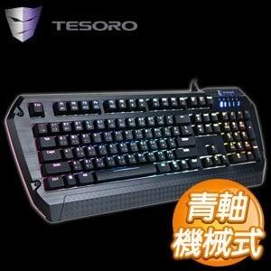 TESORO 鐵修羅 羅貝拉劍 RGB 青軸 中文機械式鍵盤《幻彩版》