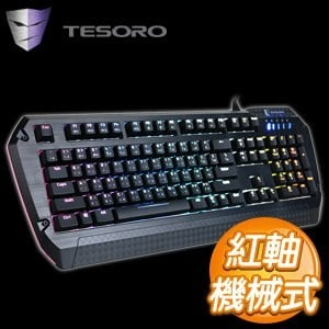 TESORO 鐵修羅 羅貝拉劍 RGB 紅軸 中文機械式鍵盤