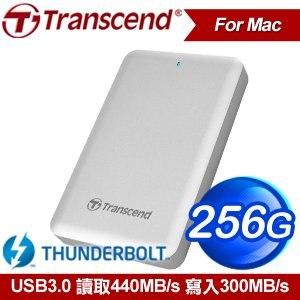 Transcend 創見 StoreJet SJM500 256G USB3.0 Thunderbolt 行動固態硬碟《For Mac》