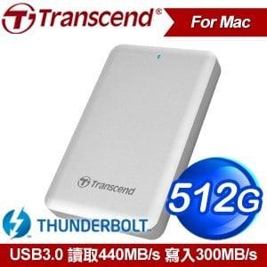 Transcend 創見 StoreJet SJM500 512G USB3.0 Thunderbolt 行動固態硬碟《For Mac》