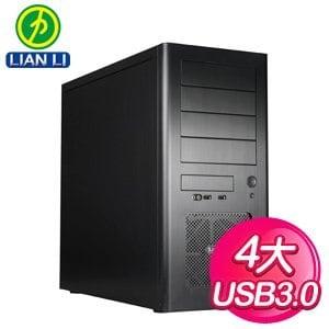 LIAN LI 聯力【PC-8N】USB3.0 黑4大 電腦機殼