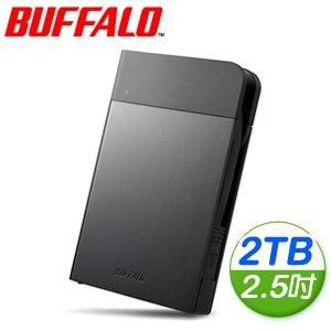 Buffalo 巴比祿 PZFU3 2TB USB3.0 2.5吋 外接硬碟《黑》