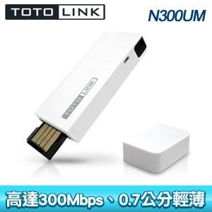 TOTOLINK N300UM USB無線網卡