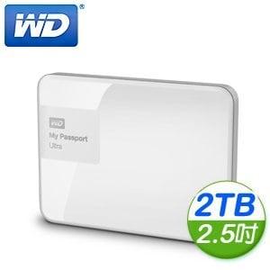 WD 威騰 New My Passport Ultra 2TB 2.5吋 USB3.0 外接式硬碟《閃耀白》