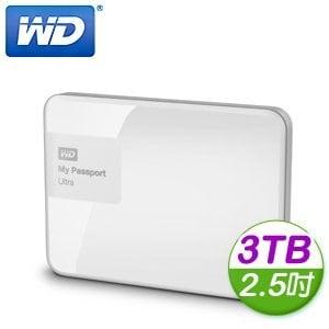 WD 威騰 New My Passport Ultra 3TB 2.5吋 USB3.0 外接式硬碟《閃耀白》