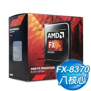 AMD X8 FX-8370 八核心處理器《4.0Ghz/Socket AM3+》