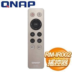 QNAP 威聯通 RM-IR002 NAS專用搖控器