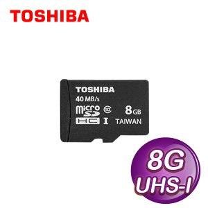 Toshiba 東芝 8G MicroSDHC UHS-I Class10 40MB/s《無轉卡》