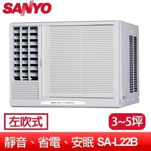 SANYO 三洋 3-5坪窗型左吹式冷氣 (SA-L22B)