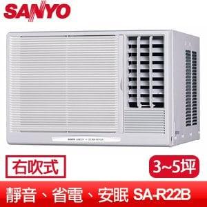 SANYO 三洋 3-5坪窗型右吹式冷氣 (SA-R22B)