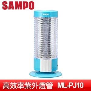 SAMPO 聲寶 10W捕蚊燈 (ML-PJ10)