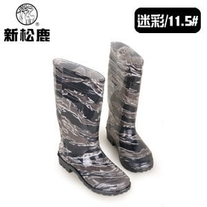 新松鹿-男款雙色耐油迷彩防水靴 868(迷彩/11.5/附竹碳鞋墊)