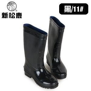 新松鹿-男款厚底防水靴 806(黑/11)
