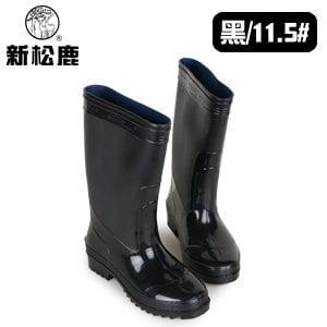 新松鹿-男款厚底防水靴 806(黑/11.5)