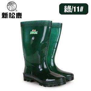 新松鹿-男款耐油防水靴 808(透明綠/11)