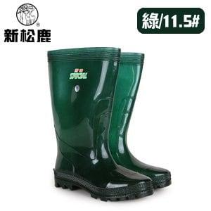 新松鹿-男款耐油防水靴 808(透明綠/11.5)