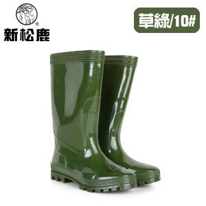 新松鹿-男款全長防水靴(草綠/10)