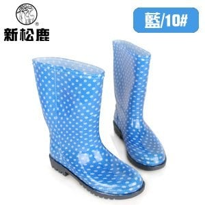 新松鹿-女款雙色耐油花紋防水靴 102(藍底白點/10/附竹碳鞋墊)