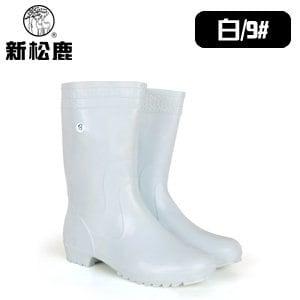新松鹿-美力強女款耐油防水靴(白/9)