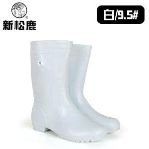 新松鹿-美力強女款耐油防水靴(白/9.5)