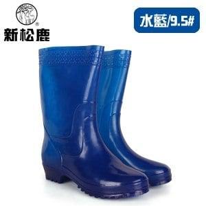 新松鹿-美力強女款防水靴(水藍/9.5)
