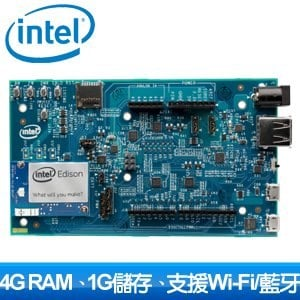 Intel Edison Kit for Arduino 內建 CPU 主機板