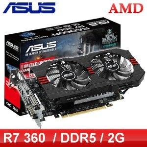 ASUS 華碩 R7360-OC-2GD5 雙風扇 PCIE 顯示卡《原廠註冊四年保固》