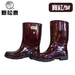 新松鹿-女款雙色耐油防水靴 101(寶紅/9/附竹碳鞋墊)