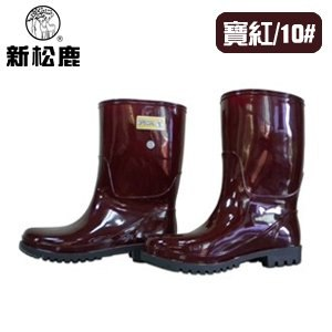 新松鹿-女款雙色耐油防水靴 101(寶紅/10/附竹碳鞋墊)