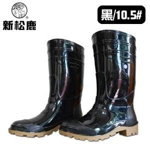 新松鹿-男款雙色耐油防水靴 868(黑/10.5/附竹碳鞋墊)