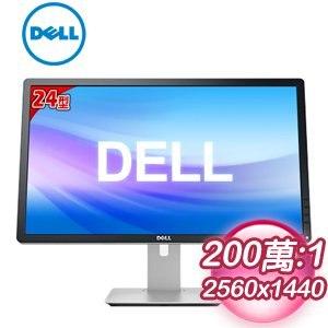 DELL 戴爾 P2416D 24型 IPS 寬螢幕《原廠三年保固》
