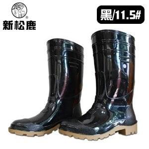 新松鹿-男款雙色耐油防水靴 868(黑/11.5/附竹碳鞋墊)