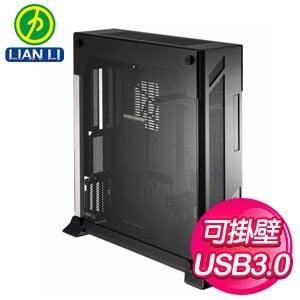 LIAN LI 聯力【PC-O6S】USB3.0 Micro ATX 電腦機殼《黑》