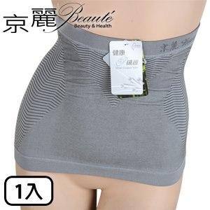 【京麗】X能量極塑護腰(1入)