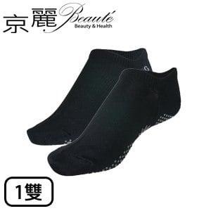 【京麗】能量健康船型按摩襪(1雙入)