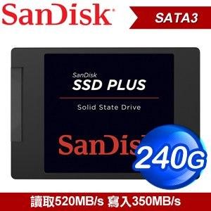 SanDisk SSD Plus 240GB 2.5吋 SATA3 SSD固態硬碟