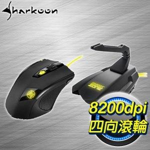 Sharkoon SHARK ZONE M51+ 雷射電競滑鼠《附線夾》