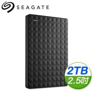 Seagate 希捷 新黑鑽 2TB 2.5吋 USB3.0 外接式硬碟(STEA2000400)
