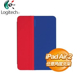 Logitech 羅技 AnyAngle iPad Air2 保護殼《藍紅》