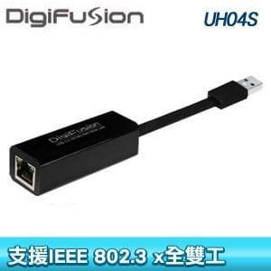 伽利略 UH04S USB3.0 Giga LAN網路卡《黑》