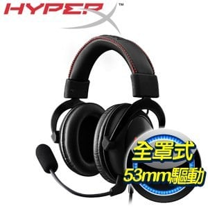 Kingston 金士頓 HyperX Cloud Core電競耳機(KHX-HSCC-BK-FR)
