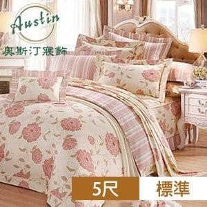 Austin奧斯汀 幸福花漾兩用被床包組-粉(四件式/5尺)