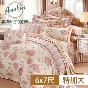Austin奧斯汀 幸福花漾兩用被床包組-粉(四件式/6×7尺)