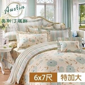 Austin奧斯汀 幸福花漾兩用被床包組-綠(四件式/6×7尺)