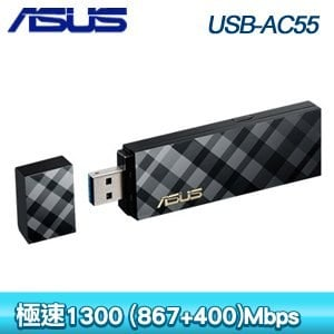ASUS 華碩 USB-AC55 無線網路卡
