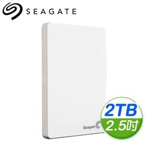 Seagate 希捷 Backup Plus Slim 2TB 2.5吋 USB3.0 外接式硬碟《白》