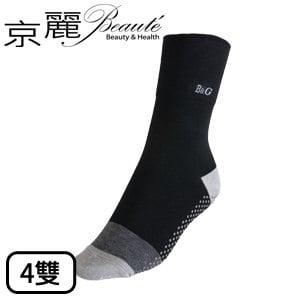 【京麗】能量健康寬口按摩襪-黑(4雙入)