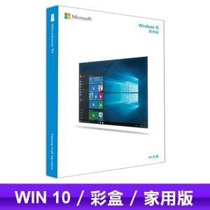 ☆搭機價★ Microsoft 微軟 Windows 10 彩盒版《含USB》